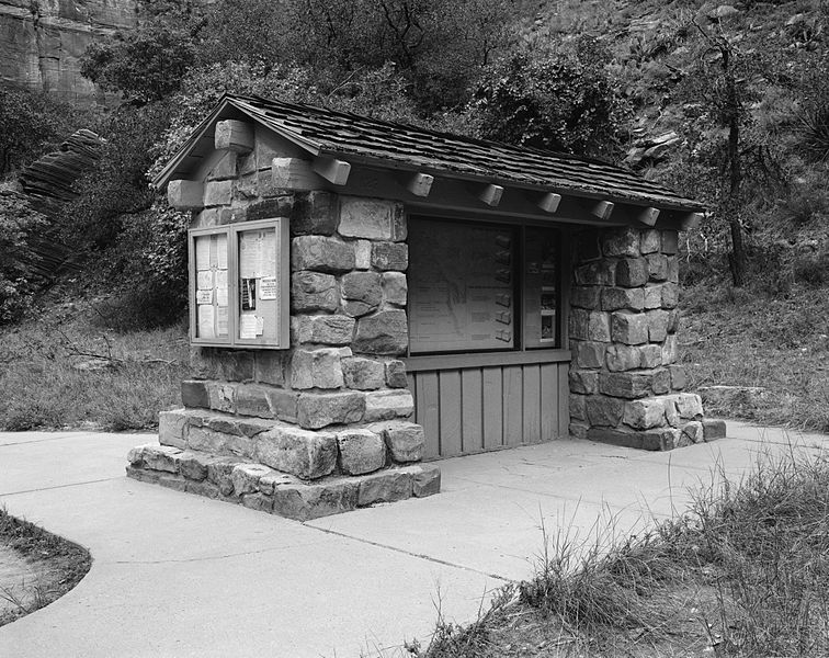 Narrows_Kiosk